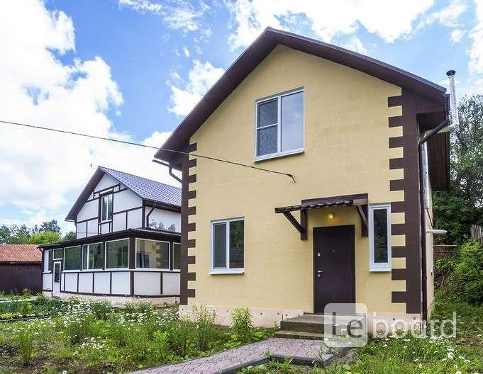 информация Хакасском земля дом купить в мотовилихинском районе пермь бесплатные